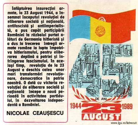 23-aug-1989-1-Sirg