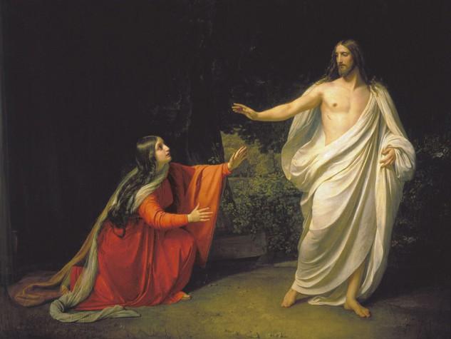 iisus hristos si maria magdalena